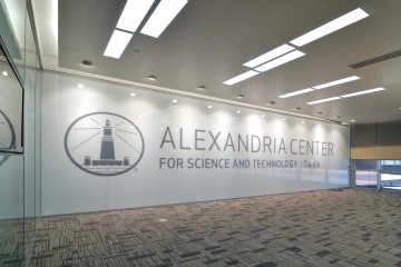Alexandria Tianjin International Life Science and Technology Center Phase I